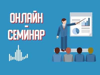 В СФ ВолгГТУ состоялся очередной семинар для преподавателей на тему: «Новые возможности ЭИОС филиала»