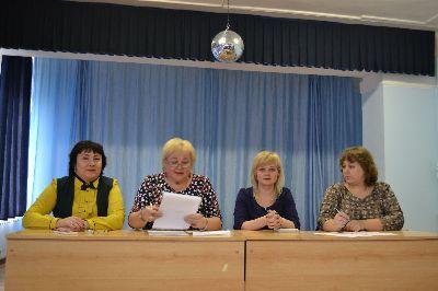 Профсоюзное собрание