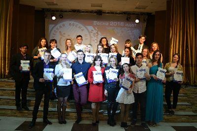 Фестиваль «Студенческая весна на Волге –2016» в музыкальном направлении