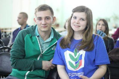 Профсоюзный форум молодежного актива на тему