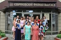 Торжественная церемония вручения дипломов студентам очного и заочного отделения ВПО