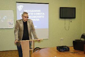Заседание ученого совета Себряковского филиала ВолгГТУ