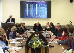 Заседание ученого совета опорного университета