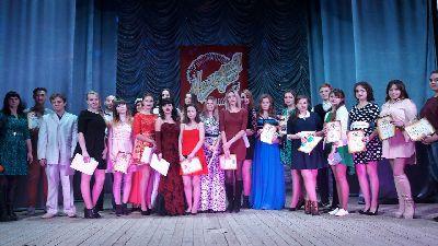 Конкурс молодых исполнителей
