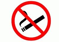 Приказ о запрете курения.