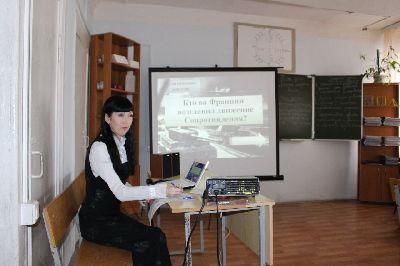 Открытый урок – викторина по дисциплине «История»