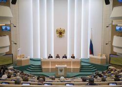 Совет законодателей РФ