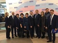 Конференция Волгоградского регионального отделения Всероссийской политической партии «ЕДИНАЯ РОССИЯ»