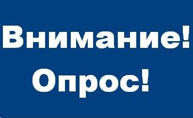 Уважаемые студенты и сотрудники Себряковского филиала ВолгГТУ !