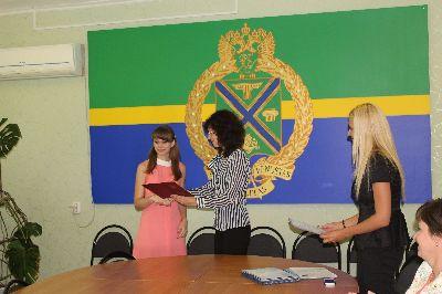 Торжественная церемония вручения дипломов студентам отделения СПО по специальности: «Информационные системы (по отраслям)»