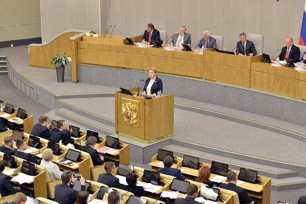 В Государственной Думе РФ прошли парламентские слушания «О молодежной политике в Российской Федерации».