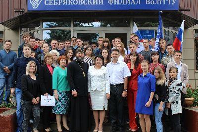 Новый учебный год в Себряковском филиале
