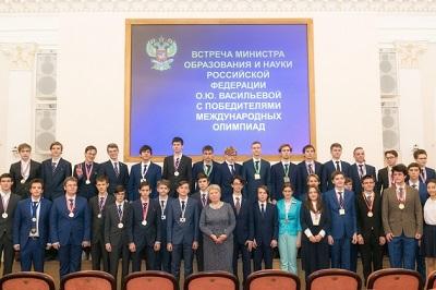 Глава Минобрнауки России встретилась с победителями международных олимпиад