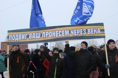 Активное участие Себряковского филиала «Волгоградского Государственного технического университета» в торжественных мероприятиях, посвященных 75-ой годовщине Сталинградской битвы