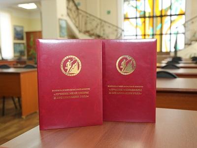 Заслуженные награды получены! ВолгГТУ – опорный университет в восьмой раз подряд стал «Лучшей организацией года» региона в номинации «Наука»!