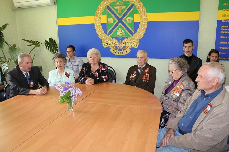 Традиционная встреча с ветеранами