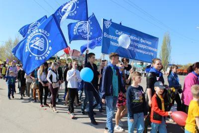 КоллективСебряковского филиала опорного ВолгГТУ принял активное участие в праздничной демонстрации в честь праздника Первое мая!