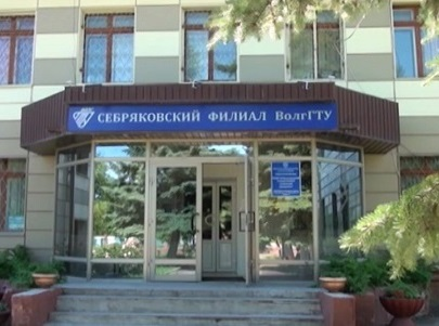 СФ ВолгГТУ продлил госаккредитацию до 2024 года