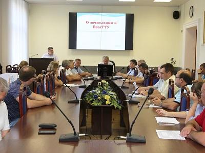 На очередном заседании приемной комиссии ВолгГТУ подводились предварительные итоги приема–2018
