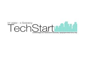 Завершился заочный (отборочный) этап олимпиады по технологическому предпринимательству «TechStart» («Инициатива»)