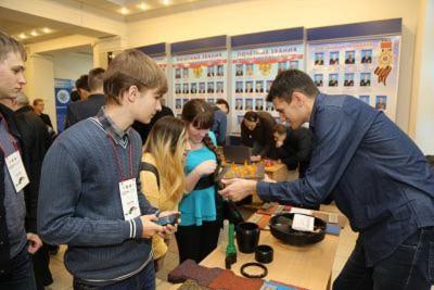 Форум молодых ученых Юга России «Лидеры перемен»