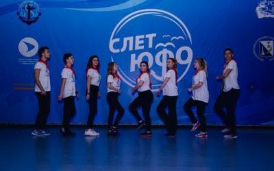 В городе Севастополе прошел Слет студенческих отрядов Южного федерального округа с участием студентов нашего филиала