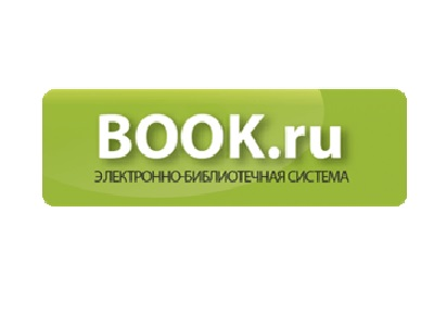 Информирует библиотека