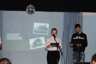 76 годовщина разгрома фашистов под Сталинградом