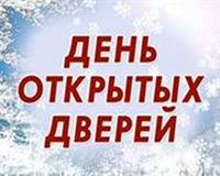 ДЕНЬ ОТКРЫТЫХ ДВЕРЕЙ в Себряковском филиале ВолгГАСУ состоится 6 февраля 2016 года в 11.00