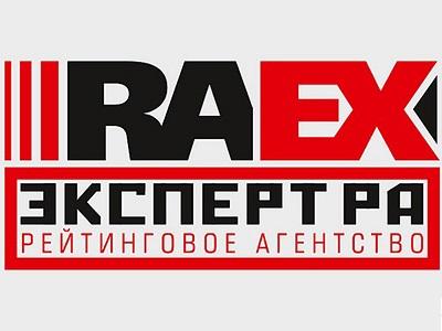 ВолгГТУ принимает участие в восьмом ежегодном рейтинге лучших вузов России. Приглашаем вас пройти онлайн-опрос