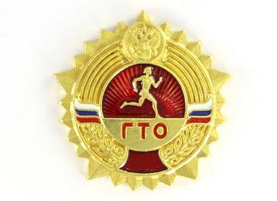 Поздравляем с отличными результатами сдачи норм ГТО!