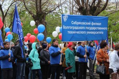 Сегодня Россия празднует Первомай!