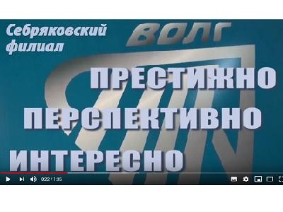 Общественное городское телевидение «Михайловка-ТВ»: В Себряковском филиале ВолгГТУ ждут абитуриентов
