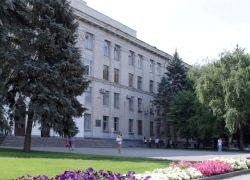 Названы 11 вузов, на базе которых создадут опорные университеты.