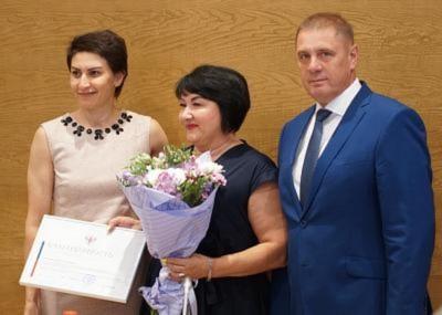 Благодарность Председателя Совета Федерации ФС РФ Валентины Матвиенко вручена директору нашего филиала