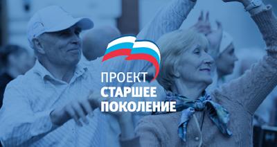 Себряковский филиал ВолгГТУ участник национального проекта