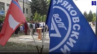 М-ТВ новости. День знаний в Себряковском филиале ВолгГТУ