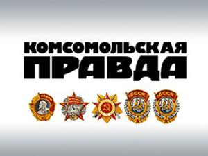 «Комсомольская правда» рассказала о школьных модулях