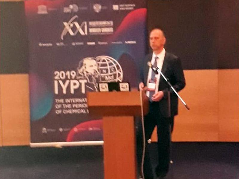 Ученые ВолгГТУ успешно выступают с докладами на XXI Менделеевском съезде