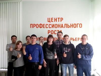 В Себряковском филиале состоялось открытие центра профессионального роста и сопровождения карьеры (ЦПР)
