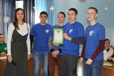 Праздничное мероприятие, посвященное «Дню российского студенчества»