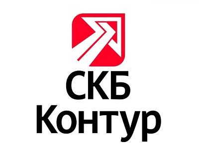 АО «Производственная фирма «СКБ Контур» приглашает студентов принять участие во Всероссийском конкурсе молодых профессионалов «Контур.Старт!»