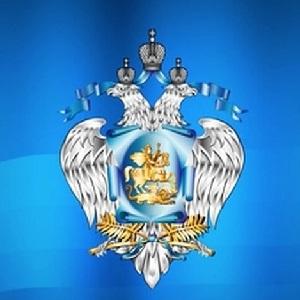 Открыт прием заявок на Всероссийский смотр-конкурс «Лучший казачий кадетский корпус» и «Лучшая казачья образовательная организация, реализующая программы СПО»