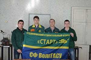 С Днем Российских Студенческих Отрядов!