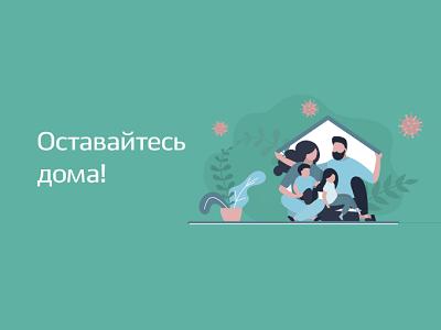 Команда портала «Госуслуги» представляет подборку бесплатных онлайн-сервисов