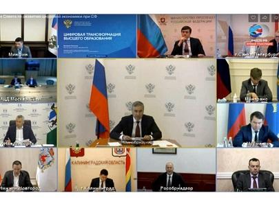 Валерий Фальков выступил в Совете Федерации по вопросам цифровой трансформации высшего образования